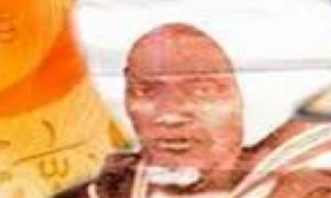 serigne mbaye diakhate